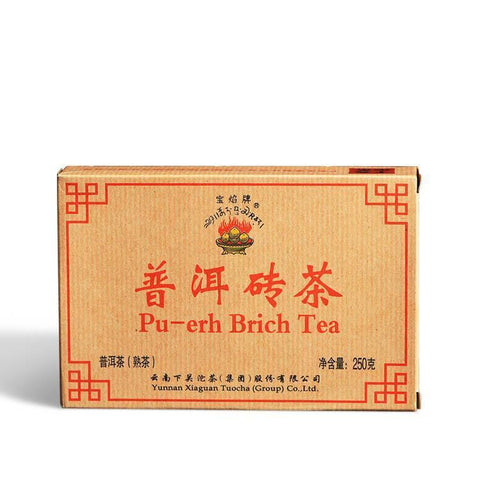 Yunnan Pu'er Tea Shimonoseki Tuocha Treasure In 2015 Flame / Box Cooked Tea Brick Tea 250g-Moylor