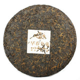 Yunnan Puwen Yunya Tea Factory 2013yr Early Spring Ripe Puer Tea Cake 400g