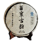 Yunnan Raw Pu'er Tea Grade Students Cang Atlas Rhyme   200g Gushu