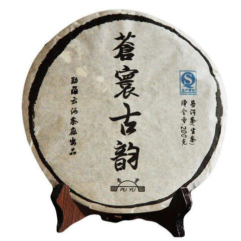 Yunnan Raw Pu'er Tea Grade Students Cang Atlas Rhyme 200g Gushu-Moylor