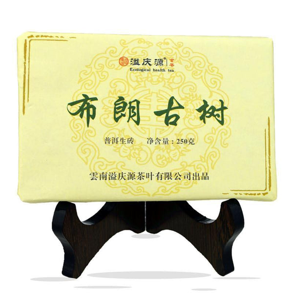 Yunnan Tea 2015 Yi Qingyuan Pu'er Tea 250 Grams of Brown Ancient Brick Tree Pu'er Tea-Moylor