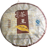 Yunnan Tea Royal Tea King Cha Wang Shucha Ripe Puer Tea 357g  2013yr Yue Chen Yue Xiang Puer