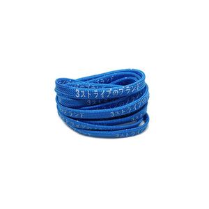 125CM JAPAN EDITION KATAKANA LACES BLUE