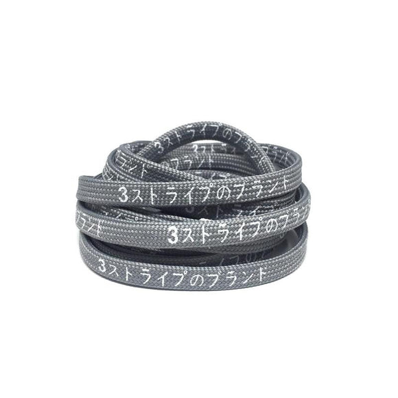 90CM JAPAN EDITION KATAKANA LACES GREY
