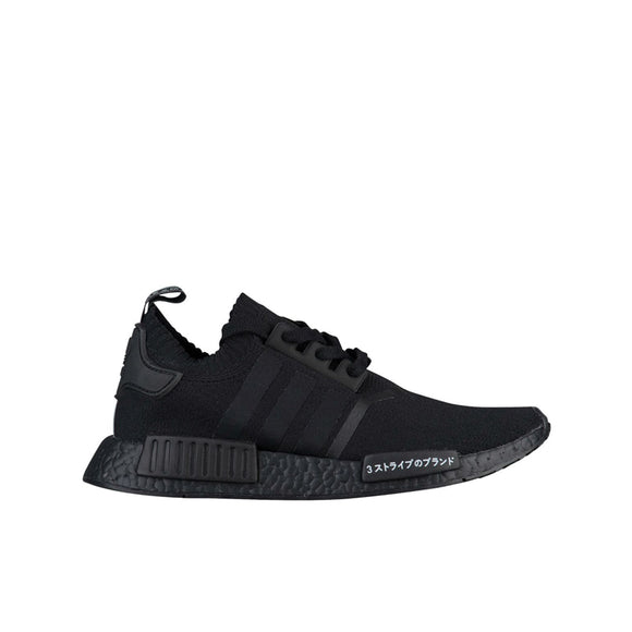 NMD R1 JAPAN TRIPLE BLACK