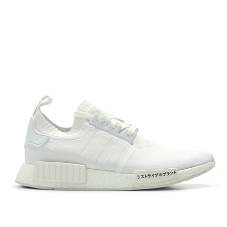 online store f41c6 2065f NMD R1 JAPAN TRIPLE WHITE