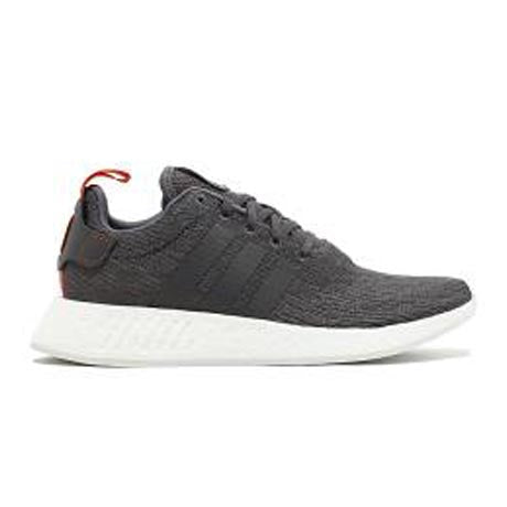 NMD R2 GREY FIVE FUTURE HARVEST