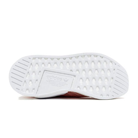 huge selection of 34fff 605a4 NMD CS2 KITH X NAKED PINK
