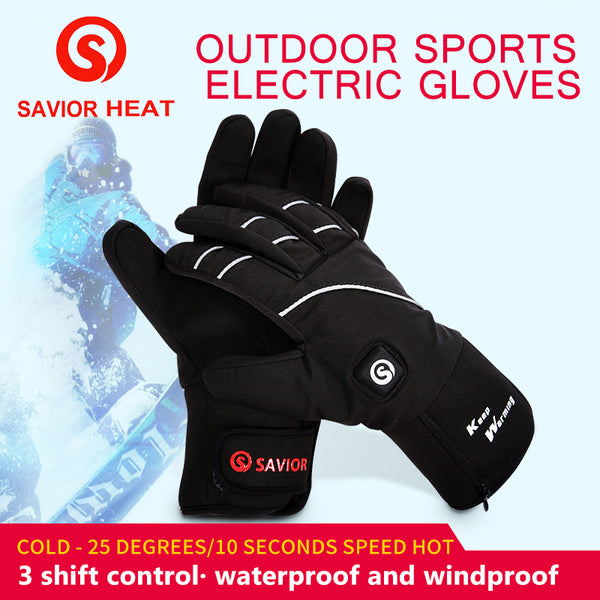 Savior heated glove night cycling biking riding outdoor sports Reflector waterproof windproof keep warm 3 levels control SHGS21B - Elliott's Outdoor Store