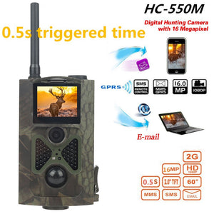 HC550M GPRS and MMS Trail Camera