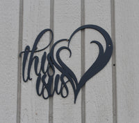 This Is Us with Heart Metal Wall Art