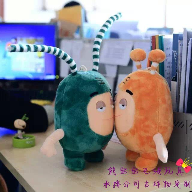 35CM Oddbods Monsters