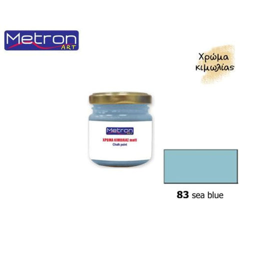 METRON ART ΧΡΩΜΑ ΚΙΜΩΛΙΑΣ ΜΑΤ 110ml SEA BLUE 83 - Nikos G.Ntagiopoulos Paint Plus
