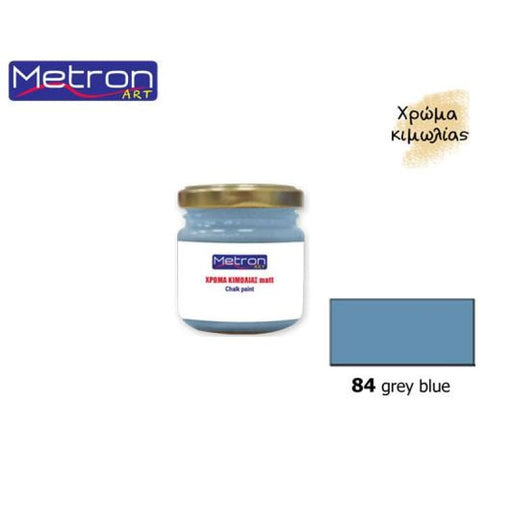 METRON ART ΧΡΩΜΑ ΚΙΜΩΛΙΑΣ ΜΑΤ 110ml GREY BLUE 84 - Nikos G.Ntagiopoulos Paint Plus