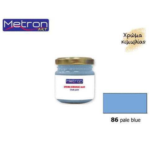 METRON ART ΧΡΩΜΑ ΚΙΜΩΛΙΑΣ ΜΑΤ 110ml PALE BLUE 86 - Nikos G.Ntagiopoulos Paint Plus
