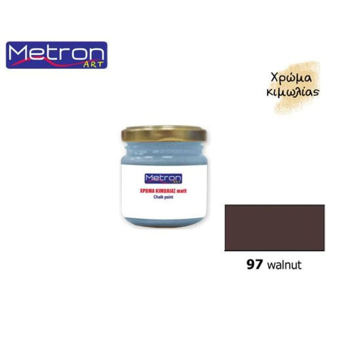 METRON ART 110ml WALNUT 97