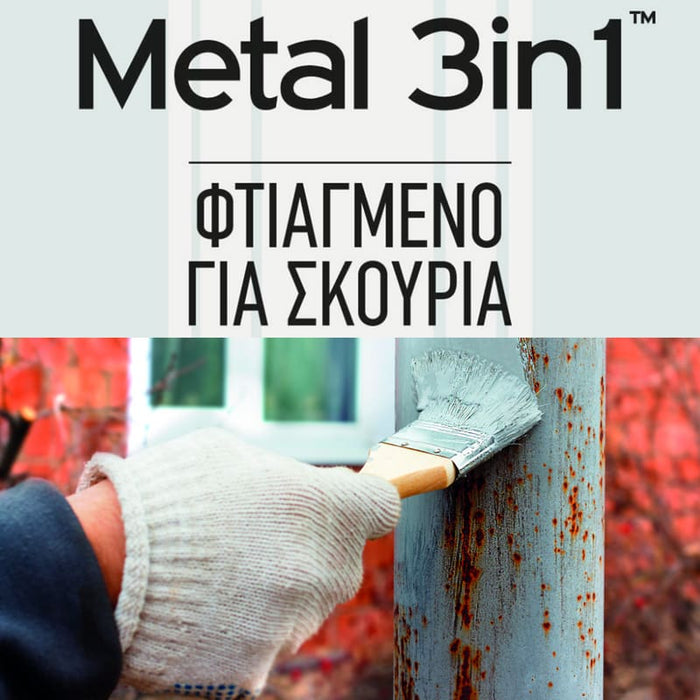 Kraft Metal 3 in 1 Metallized