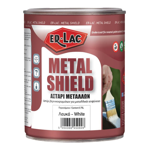 ErLac Metal Shield