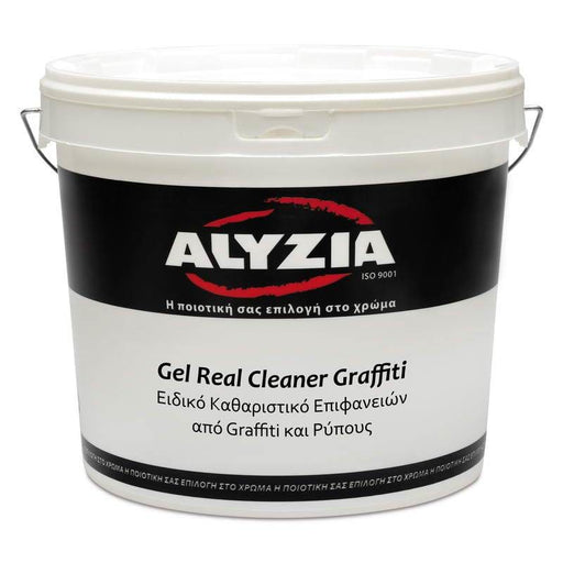 Alyzia Gel Real Cleaner Graffiti
