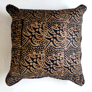 Pine 20x20 Pillow Cover
