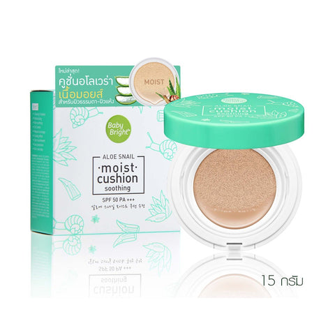 Karmart Baby Bright Aloe Snail Moist Cushion SPF50 PA+++ 15 g., Кушон с Алоэ Вера и улиткой SPF50 PA+++ 15 гр.