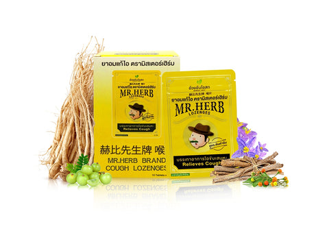 Ouayun Mr. Herb Lozenges Original 10 pcs., Растительные пастилки от кашля и боли в горле с шелковицей Mr. Herb 10 шт.