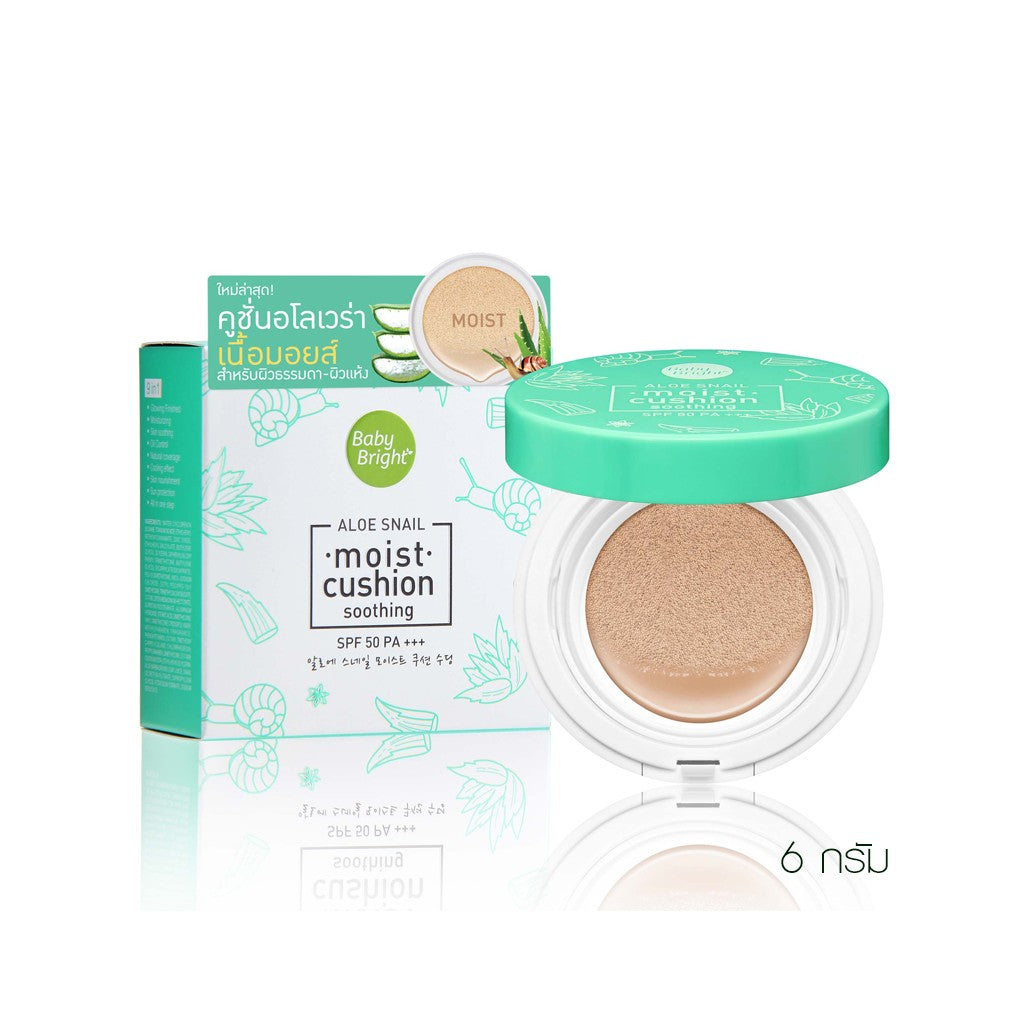 Karmart Baby Bright Aloe Snail Moist Cushion SPF50 PA+++ #23 Natural Bright 6 g., Кушон с Алоэ Вера и улиткой SPF50 PA+++ Тон #23 Натуральный бежевый 6 гр.