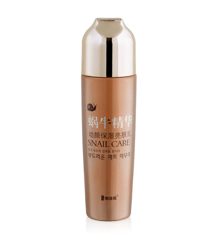 Belov Han Jia Ne Snail Care Facial Emulsion Han Jia Ne 120 ml., Эмульсия для лица с улиткой 120 мл.