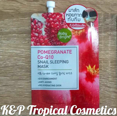 Karmart Baby Bright Pomegranate Co-Q10 Snail Sleeping Mask 10 g., Ночная маска из Граната, коэнзима CO-Q10 и фильтрата слизи улитки 10 гр.