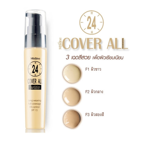 "Mistine 24 Cover All Foundation 25 ml., Тональный крем ""24 Cover All"" 25 мл."