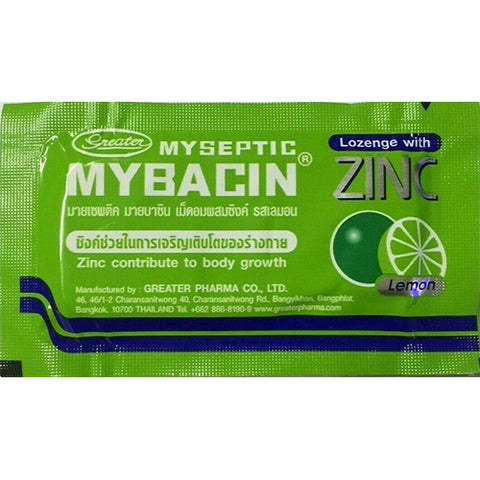 "Greater Pharma Mybacin Lorenge witn Zinc Lemon 10 pcs., Пастилки от боли в горле ""Лимон"" 10 шт."