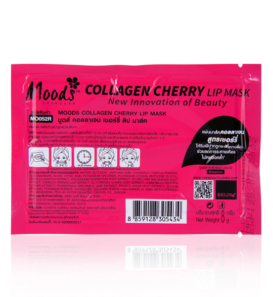 Belov Moods Collagen Cherry Lip Mask 8 g., Коллагеновая маска для губ с экстрактом черешни 8 гр.