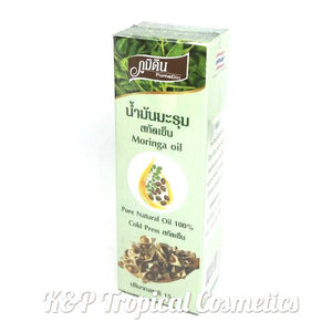 PumeDin Moringa Pure Natural Oil 100% Cold Press 15 ml., Натуральное масло моринги холодного отжима 15 мл.