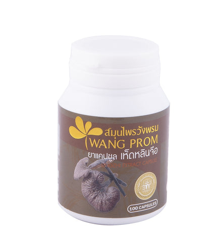 WANG PROM Lingzhi Extract Capsule 100 caps., Капсулы Грибы Линчжи 100 капсул