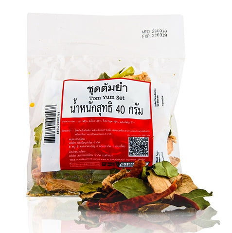 "Makro Tom Yum Set 40 g., Специи для супа ""Том Ям"" 40 гр."