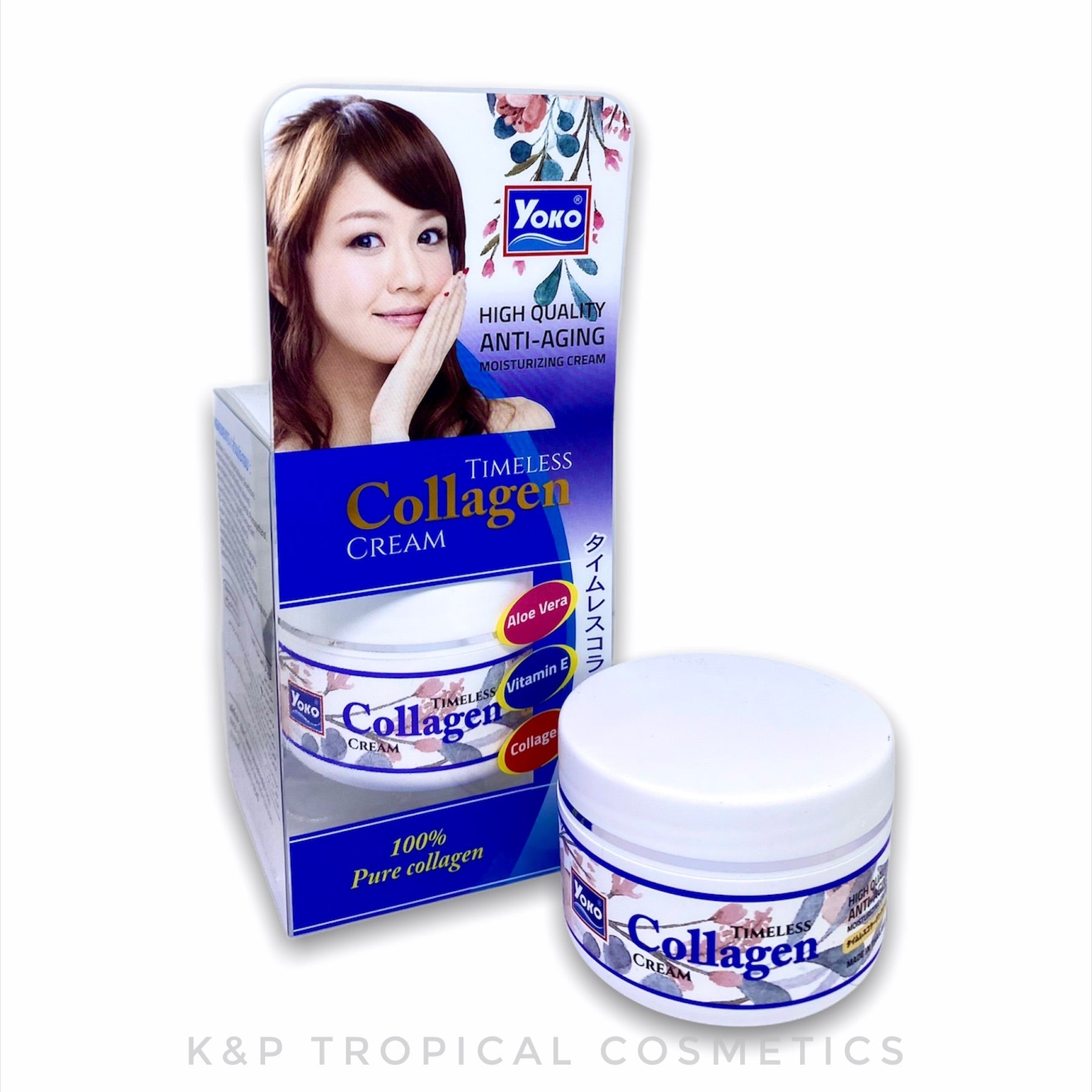 Siam Yoko Timeless Collagen Cream 50 ml., Коллагеновый крем для лица 50 мл.