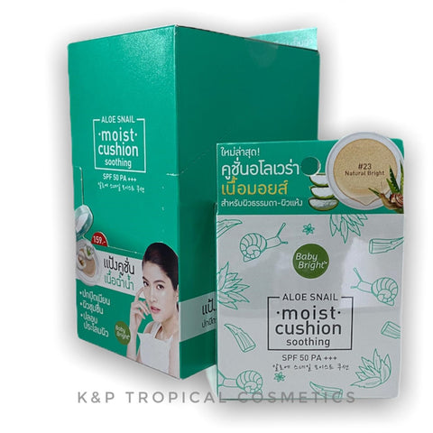 Karmart Baby Bright Aloe Snail Moist Cushion SPF50 PA+++ #23 Natural Bright 6g.*3 pcs.,  Кушон с Алоэ Вера и улиткой SPF50 PA+++ Тон #23 Натуральный бежевый 6 гр.*3 шт.