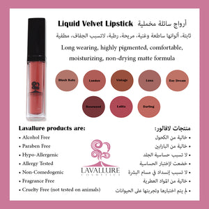 London - Liquid Velvet Lipstick