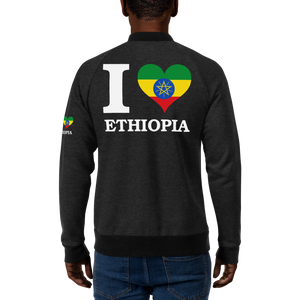 I ❤ ETHIOPIA (WHITE) — Men's Bomber Jacket