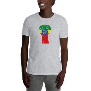 RAISED FIST 'ETHIOPIA' — Men's T-shirt