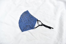 BAMBOO X BROCADE MASK (ADULT; ADJUSTABLE)