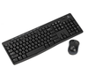 Logitech MK270 Desktop Wireless Keyboard & Mouse Combo