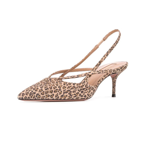 Elegant Leopard Printed Sandals for Women - Shopaholics