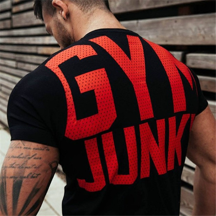 Men's Gym Junk T-Shirt