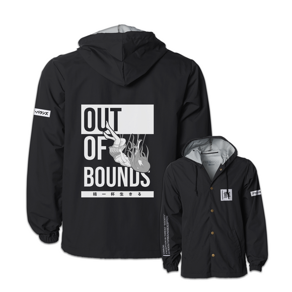 OUT OF BOUNDS EX Jacket