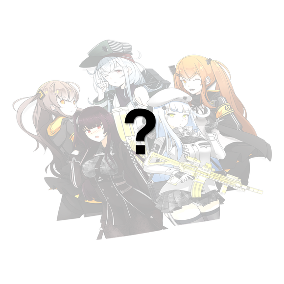 MYSTERY SECRET T-DOLL Sticker