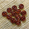 Pack Of Five Chocolate Brown Wooden Button
