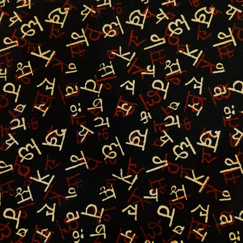Pure Cotton Ajrak Black With Cream And Maroon Devnagri Script Hand Block Print Blouse Fabric ( 90 Meter )
