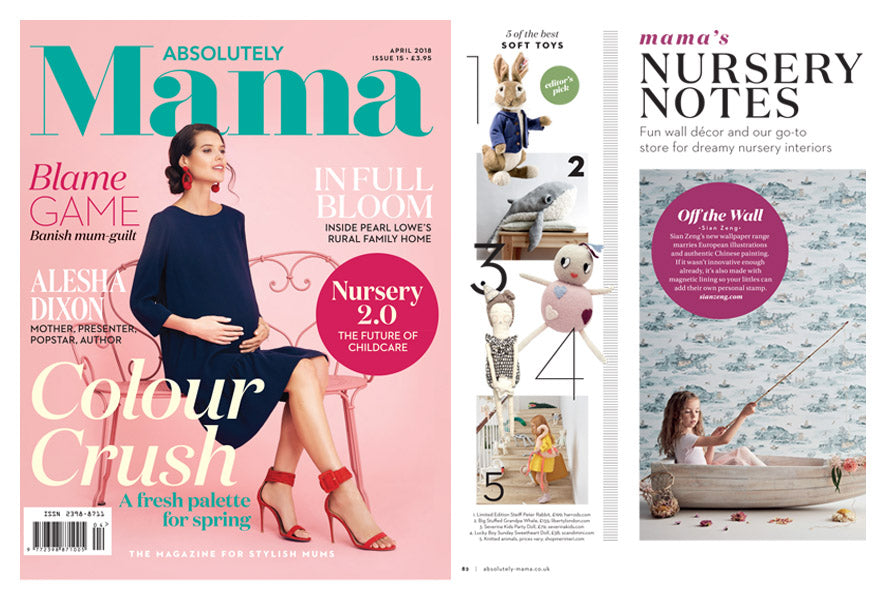 Absolutely MAMA, April 2018, UK