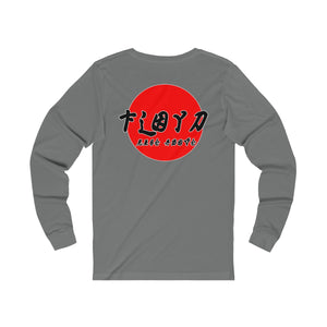 Floyd Dynasty Long Sleeve [Multiple Colors]